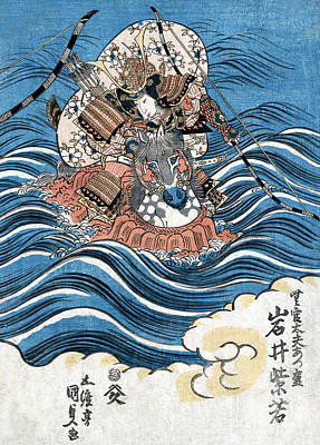 Genpei War, Taira No Tomomori, 12th Poster by Science Source