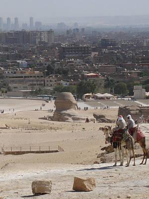 Giza To Cairo Poster