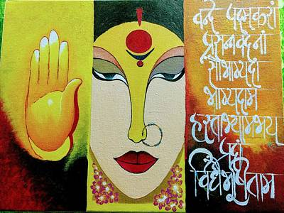 Goddess Poster by Rohini