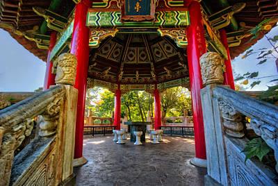 Golden Gate Park Chinese Pavilion #1 Poster by Jennifer Rondinelli Reilly - Fine Art Photography