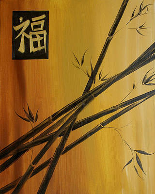 Good Fortune Bamboo 1 Poster by Dina Dargo