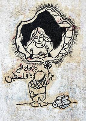 Good Morning Palestine Poster by Munir Alawi