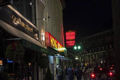 Grafton Street Pub And The Hong Kong In Harvard Square Cambridge Ma Poster