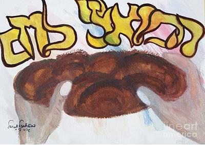 Ha Motzi Lechem - Blessing Over The Bread Poster