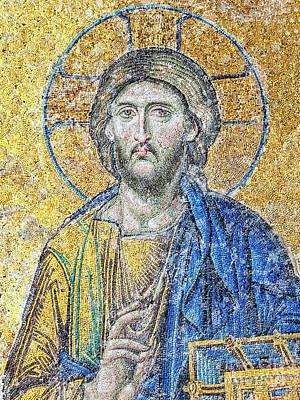 Hagia Sofia Christ Final Poster