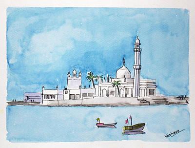 Haji Ali Mumbai Poster by Keshava Shukla