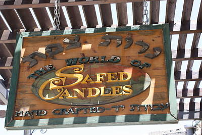 Hand Crafted Candle Shop Poster