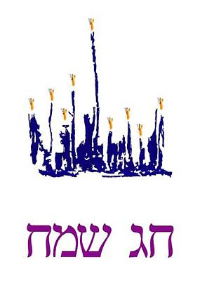 Hanukkah Card Poster by J erik Leiff