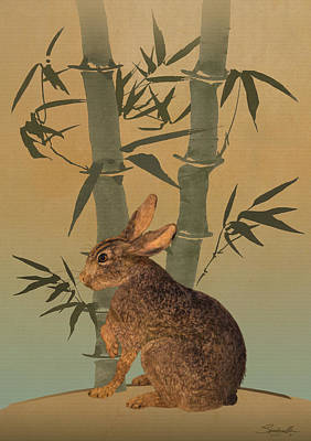 Hare Under Bamboo Tree Poster