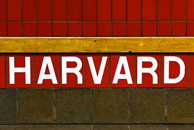 Harvard Square Station Poster by Jannis Werner