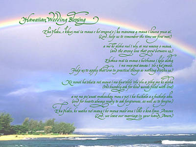 Hawaiian Language Wedding Blessing Poster