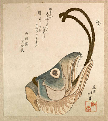 Head Of A Salmon Poster by Totoya Hokkei