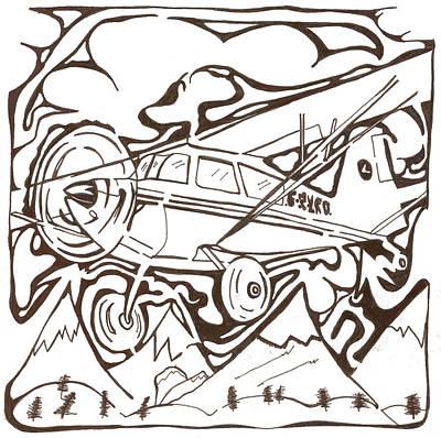 Heavier Than Air Maze Poster by Yonatan Frimer Maze Artist