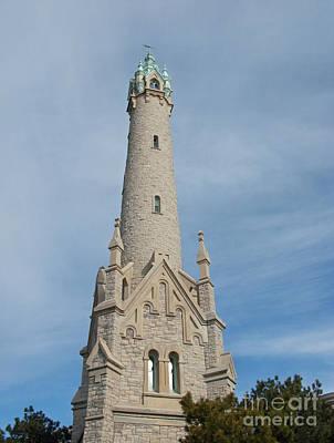 Historic Milwaukee Water Tower Poster