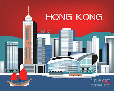Hong Kong Horizontal Skyline Poster by Karen Young