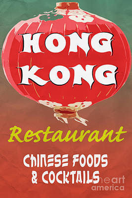 Hong Kong Vintage Chinese Food Sign Poster by Edward Fielding