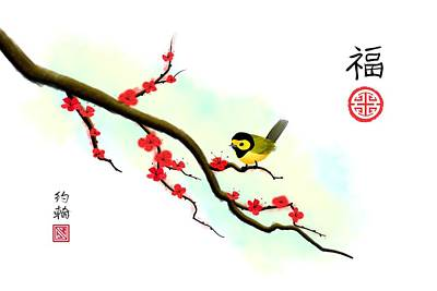 Hooded Warbler Prosperity Asian Art Poster