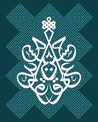 Hossein--blue Maze Mod Poster