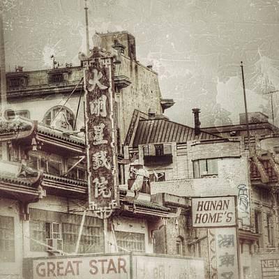 Hunan Home's  Poster