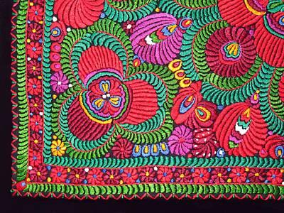 Hungarian Magyar Matyo Folk Embroidery  Poster