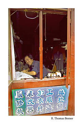 Poster featuring the photograph Hutong Tailor by R Thomas Berner
