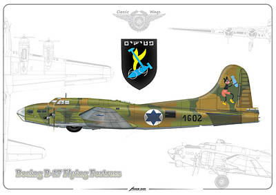 Poster featuring the drawing Iaf B-17 Flying Fortress by Amos Dor
