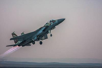 Iaf F-15i Ra'am Poster