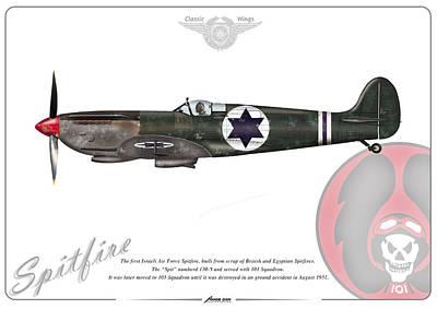 Iaf First Spitfire Poster