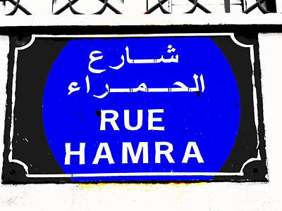 Iconic Hamra Street Beirut Poster by Funkpix Photo Hunter