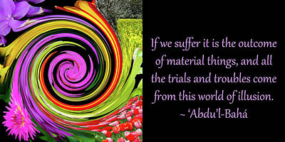 If We Suffer Poster by Baha'i Writings As Art