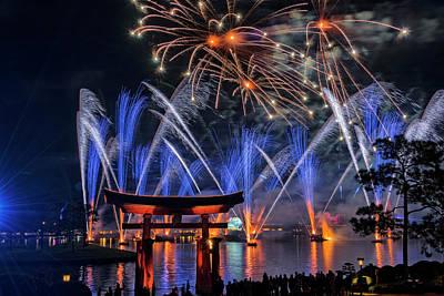 Illuminations 2 - Epcot Center At Disney World Orlando Florida Poster
