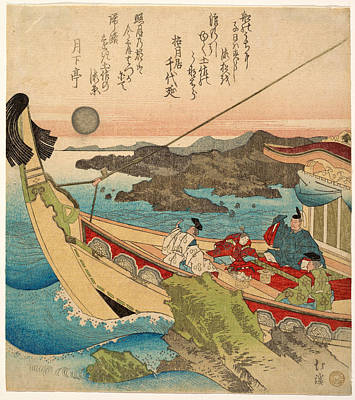Inland Sea Near Tosa Poster by Totoya Hokkei