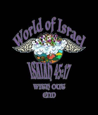 Isaiah 45 Verse 17 Poster