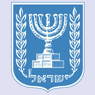 Poster featuring the drawing Israel Coat Of Arms by Movie Poster Prints