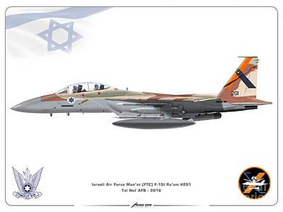 Israeli Air Force F 15i Ra'am - Ftc Poster