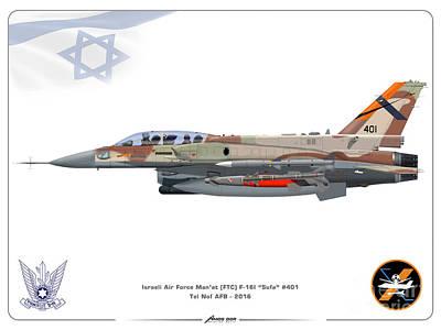 Israeli Air Force F-16i Sufa - Ftc Poster