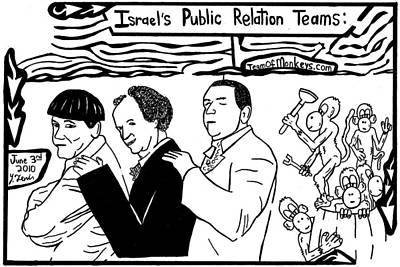 Israels Public Relation A Barrel Of Monkeys And The Three Stooges. By Yonatan Frimer Poster by Yonatan Frimer Maze Artist