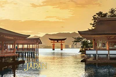 Itsukushima Shrine Miyajima Hiroshima Japan Text Japan Poster by Elaine Plesser