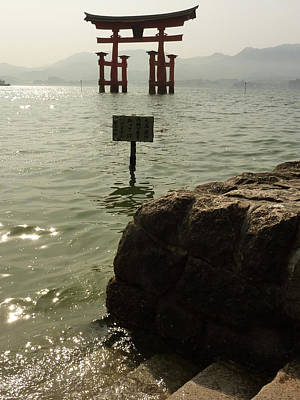 Itsukushima Torii At High Tide Poster by Erik Pearson