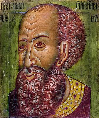 Ivan Iv Vasilevich Poster by Granger