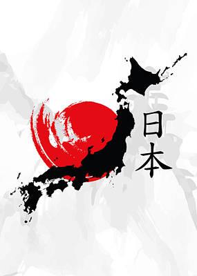 Japan Poster by Cornel Vlad