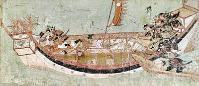Japan: Mongol Invasion Poster by Granger