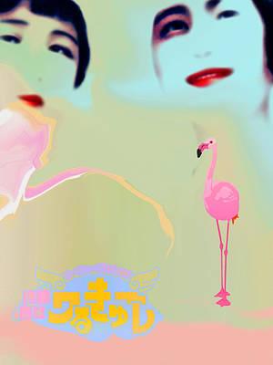 Japanese Beauties Poster