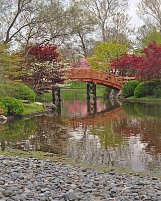 Japanese Garden 5 Poster by Marty Koch