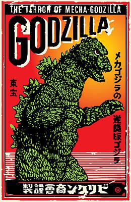 Japanese Godzilla  Poster