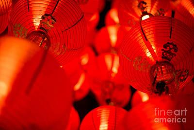 Japanese Lanterns 6 Poster
