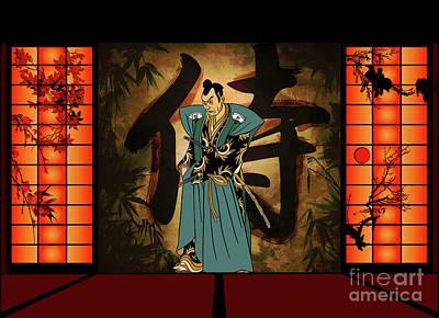 Japanese Style Poster by Andrzej Szczerski