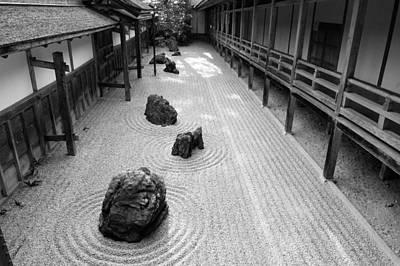 Japanese Zen Garden Poster by Sebastian Musial