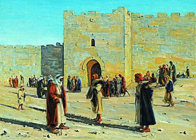 Jerusalem 1923 Poster by Munir Alawi