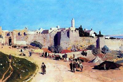 Jerusalem Citadel 1882 Poster by Munir Alawi